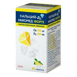 Кальций-Д3 Никомед Форте, 500 мг+400 МЕ, таблетки жевательные, лимонные(ый), 60 шт.