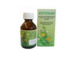Ротокан, экстракт для приема внутрь местного применения (жидкий), 25 мл, 1 шт.