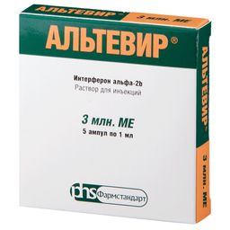 Альтевир, 3 млнМЕ/мл, раствор для инъекций, 1 мл, 5 шт.