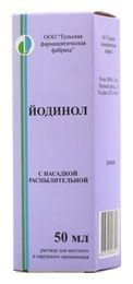 Йодинол, раствор для местного и наружного применения, 50 мл, 1 шт.