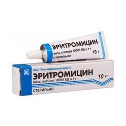Эритромицин, 10000 ЕД/г, мазь глазная, 10 г, 1 шт.