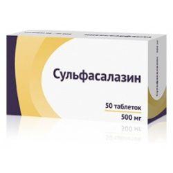 Сульфасалазин, 500 мг, таблетки, покрытые пленочной оболочкой, 50 шт.