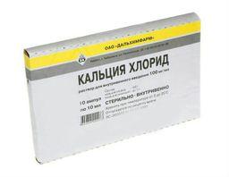 Кальция хлорид, 100 мг/мл, раствор для внутривенного введения, 10 мл, 10 шт.