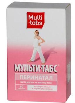 Мульти-табс Перинатал, таблетки, покрытые пленочной оболочкой, 60 шт.