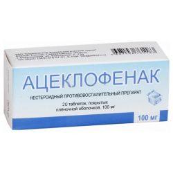 Ацеклофенак, 100 мг, таблетки, покрытые пленочной оболочкой, 20 шт.