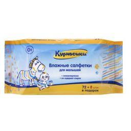 Салфетки влажные для малышей Курносики, салфетки гигиенические, 80 шт.