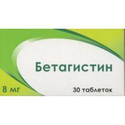 Бетагистин, 8 мг, таблетки, 30 шт.
