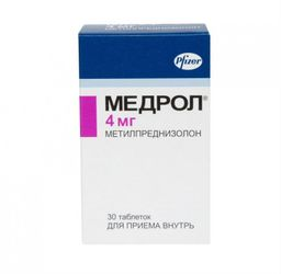 Медрол, 4 мг, таблетки, 30 шт.