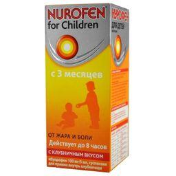 Нурофен для детей, 100 мг/5 мл, суспензия для приема внутрь, клубничный (ые), 100 мл, 1 шт.