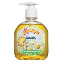 Мыло жидкое детское Мое солнышко, мыло жидкое, с экстрактом ромашки, 300 мл, 1 шт.