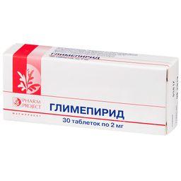 Глимепирид, 2 мг, таблетки, 30 шт.