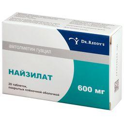 Найзилат, 600 мг, таблетки, покрытые пленочной оболочкой, 20 шт.