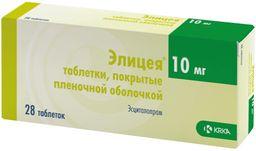 Элицея, 10 мг, таблетки, покрытые пленочной оболочкой, 28 шт.
